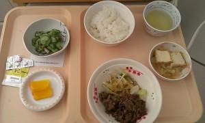 1日目お昼ご飯
